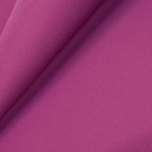 Розовый (541)